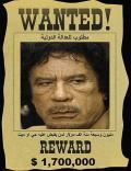 مبارك سعيد بنهاية القذافي وينتظر حتفه بفارغ الصبر