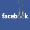 فيسبوك يحظر على مستخدميه آلة الانتحار الجماعي