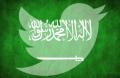 قائمة المغردين في موقع تويتر اﻷكثر تأثيراً علي السعودية العام الماضي