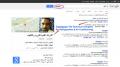 عربي يتفوق على جوجل في نتائج البحث دون أن يدري