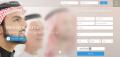 مسلم فيس أول موقع تواصل إجتماعي بطابع إسلامي لمنافسة الفيسبوك