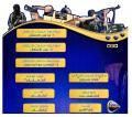 داعش يكشف حيله وخططه في كتاب جديد من إصداره