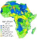 وضع أول خارطة توضح توزيع المياه الجوفية في قارة أفريقيا
